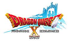 Dq10_logo_3